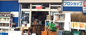 國貞 本店