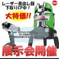 TJM展示会を小金井道具屋にて10月25日(木)開催します