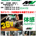 HiKOKI(日立)展示会を國貞本店にて11月8日(火)9日(金)開催します