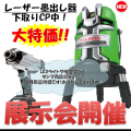 TJM展示会を篠崎道具屋にて10月26日(金)開催します