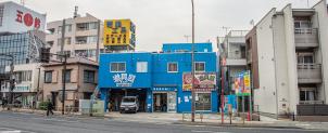 蒲田道具屋