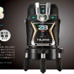 タジマ展示会を鹿浜道具屋にて2月19日(水)開催します